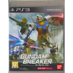 PS3: Gundam Breaker (JP) (Z3)