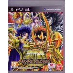 PS3: Seiya Brave Soldiers (JP)