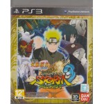 PS3: Naruto Shippuden Ultimate Ninja Storm 3 Full Burst (Z3)