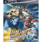 PS3: SUPER ROBOT TAISEN OG INFINITE BATTLE