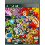 PS3: Dragon Ball Z Battle of Z (Z3)
