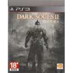 PS3: DARK SOULS II (Z3)