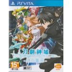 PSVITA: Sword Art Online Hollow Fragment (Z3)(EN)