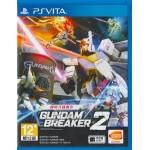 PSVITA: Gundam Breaker 2 (Z3)(JP)