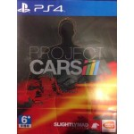 PS4: PROJECT CARS (Z3)