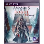 PS3: Assassins Creed Rogue