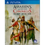 PSVITA: ASSASSIN'S CREED CHRONICLES (Z3) (TC)