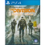 PS4: Tom Clancy's The Division (Z3)