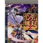 PS3: Gundam Musou 2 (Z3) (JP)