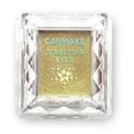 Canmake Jewel Star Eyes *07