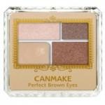 CANMAKE PERFECT BROWN EYE NO. 03