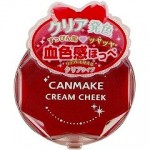 CANMAKE CLEAR CHEEK 11G #CL01