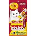 CIAO Stick ขนมครีมแมวเลีย รูปแบบแท่ง รสปลาทูน่า(มากุโระ) ในเยลลี่ 15 กรัม x 4 ซอง