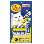 CIAO Stick ขนมครีมแมวเลีย รูปแบบแท่ง รสปลาทูน่า(คัทสึโอะ)ในเยลลี่ 15 กรัม x 4 ซอง
