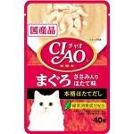 CIAO เชา ชนิดเปียก ปลาทูน่า (มากุโระ) และเนื้อสันในไก่รสหอยเชลล์ 40 กรัม