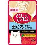CIAO เชา ชนิดเปียก ปลาทูน่า (มากุโระ) และเนื้อสันในไก่หน้าปลาข้าวสาร 40 กรัม