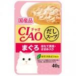 CIAO เชา ชนิดเปียก ซุป ปลาทูน่า (มากุโระ) และหอยเชลล์หน้าเนื้อสันในไก่ 40 กรัม