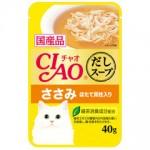CIAO เชา ชนิดเปียก ซุป เนื้อสันในไก่ และหอยเชลล์ 40 กรัม