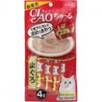 CIAO Chu-ru ขนมแมวเลีย รสเนื้อปลาทูน่ามากูโระ 14 กรัม x 4 ซอง