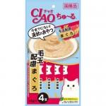 CIAO Chu-ru ขนมครีมแมวเลีย รสปลาทูน่าเนื้อขาวผสมไฟเบอร์ ขนาด 14 กรัม x 4 ซอง
