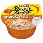 INABA ชนิดเปียก เนื้อสันในไก่ในน้ำเกรวี่หน้าปลาข้าวสารขนาด 70 กรัม