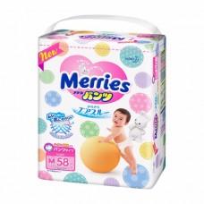 เมอร์รี่ส์ Merries Pants ไซส์ M ห่อ 58 ชิ้น