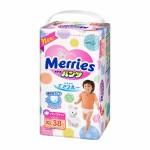 เมอร์รี่ส์ Merries Pants ไซส์ XL ห่อ 38 ชิ้น