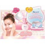 Biore Marshmallow Foaming Acne Care Pink refill 130 ml