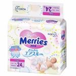 เมอร์รี่ส์ Merries ไซส์ New born ห่อ 24 ชิ้น