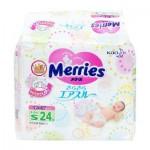 เมอร์รี่ส์ Merries ไซส์ S ห่อ 24 ชิ้น