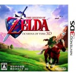 3DS: The Legend of Zelda Ocarina of Time 3D (JP)