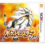 3DS: POKEMON SUN (R2)(JP)