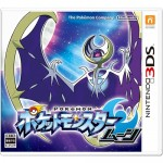 3DS: POKEMON MOON (R2)(JP)