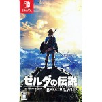Nintendo Switch :The Legend Of  ZELDA : Breath of the wild (Z2)(EN)(JP)