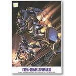 1/144 MSV MS-06R Zaku II