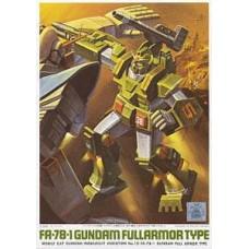 1/144 MSV FA-78-1 Gundam Full Armor Type