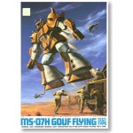 1/144 MSV MS-07H Gouf Flying Test Type