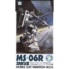 1/100 MSV MS-06R Zaku II Shin Matsunaga`s Customize Mobile Suit
