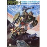 1/60 Non Grade Gundam FA