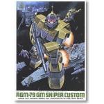 1/144 MSV RGM-79 GM Sniper Custom
