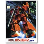 1/144 MSV MS-06R-2 Johnny Ridden`s Zaku II
