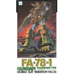 1/100 MSV Gundam Fullarmor Type