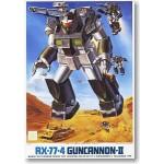 1/144 MSV RX-77-4 Guncannon II