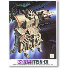 1/144 MSV MSN-01 High Mobility Type Zaku