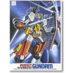 1/144 MSV RX-78 Perfect Gundam