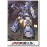 1/250 MSV MSN-02 Perfect Zeong