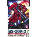 1/100 MS-06-R-2 Johnny Ridden`s Zaku II