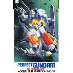 1/100 Non Grade Perfect Gundam