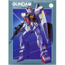 1/144 No.1 Gundam MK-II