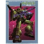 1/144 No.2 Hi-zack